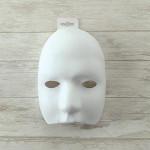 Masque Adulte - Vénitien - Demi visage