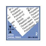 Plaque de plastique blanc. 19 x 29 cm ep. 0,75 mm - 2 pcs